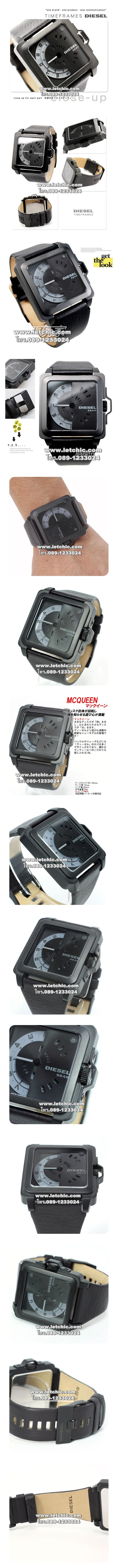 dz1563-a-vert1